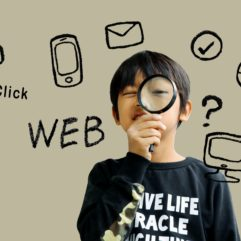 ウェブサイト・インターネット関連